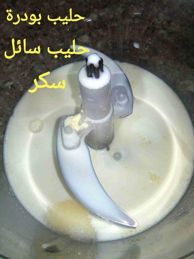 الصوص الابيض للكيك زاكي Recipe Arabic Food Food