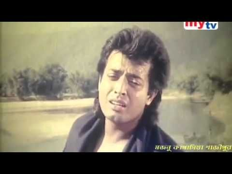 Image Result For Omar Sani Bangladeshi Actors Pinterest