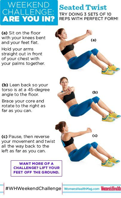 Seated Twist: Stop, sit, and twist! Crank out 3 sets of 10 reps. Want an extra challenge? Lift your feet off the ground!