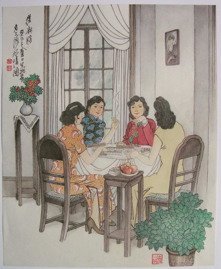 Mahjong is a card game. In the old days, playing mahjong