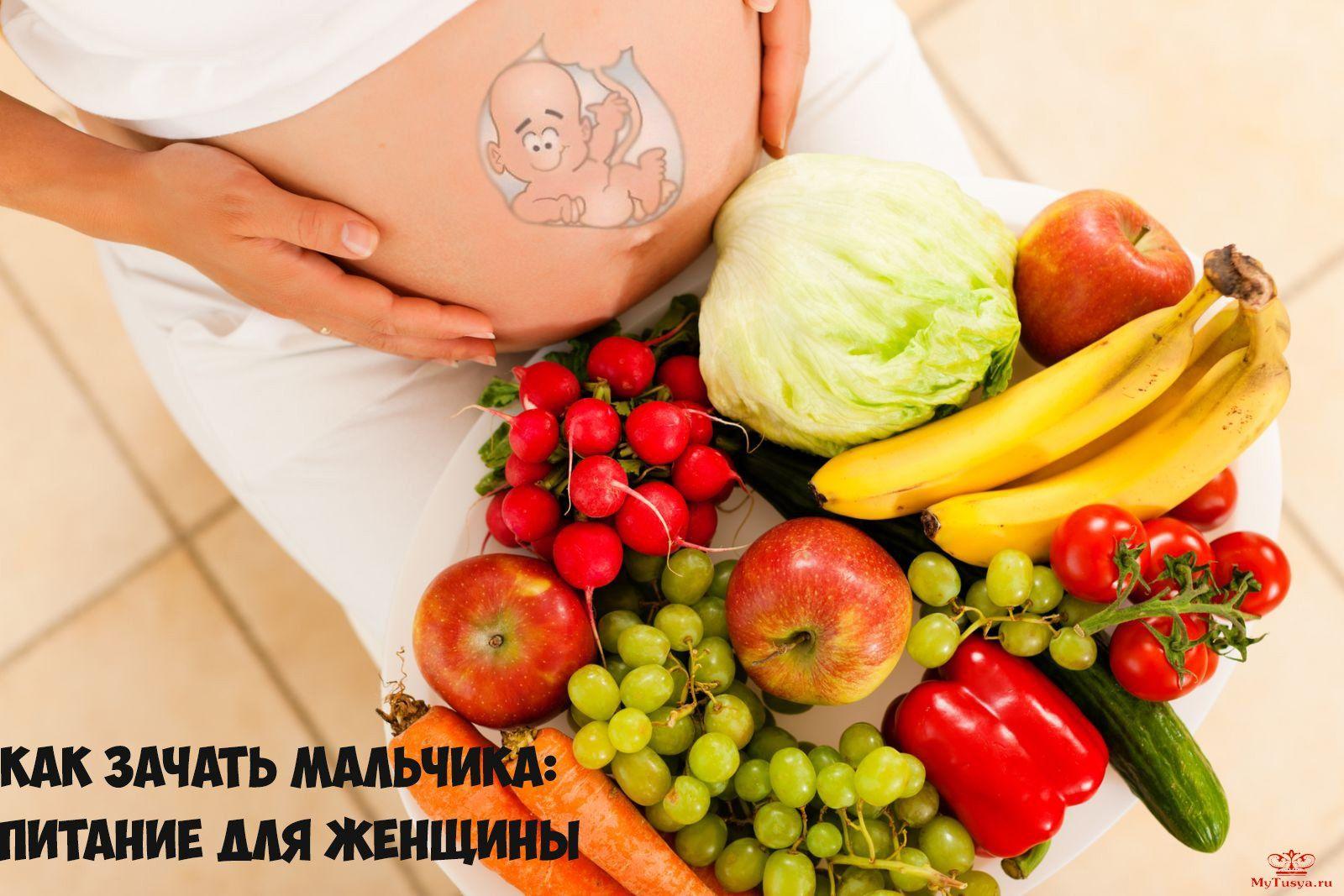 Диета Вк