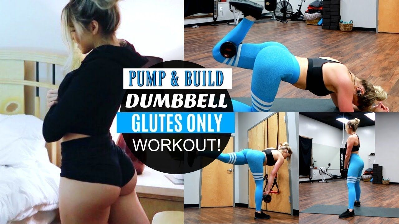 GROW your BUTT With DUMBBELLS ONLY! | GLUTES ONLY WORKOUT