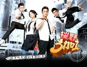 Ying Ye 3 Jia 1 Dramawiki Foreign Movies Hk Movie Drama Movies