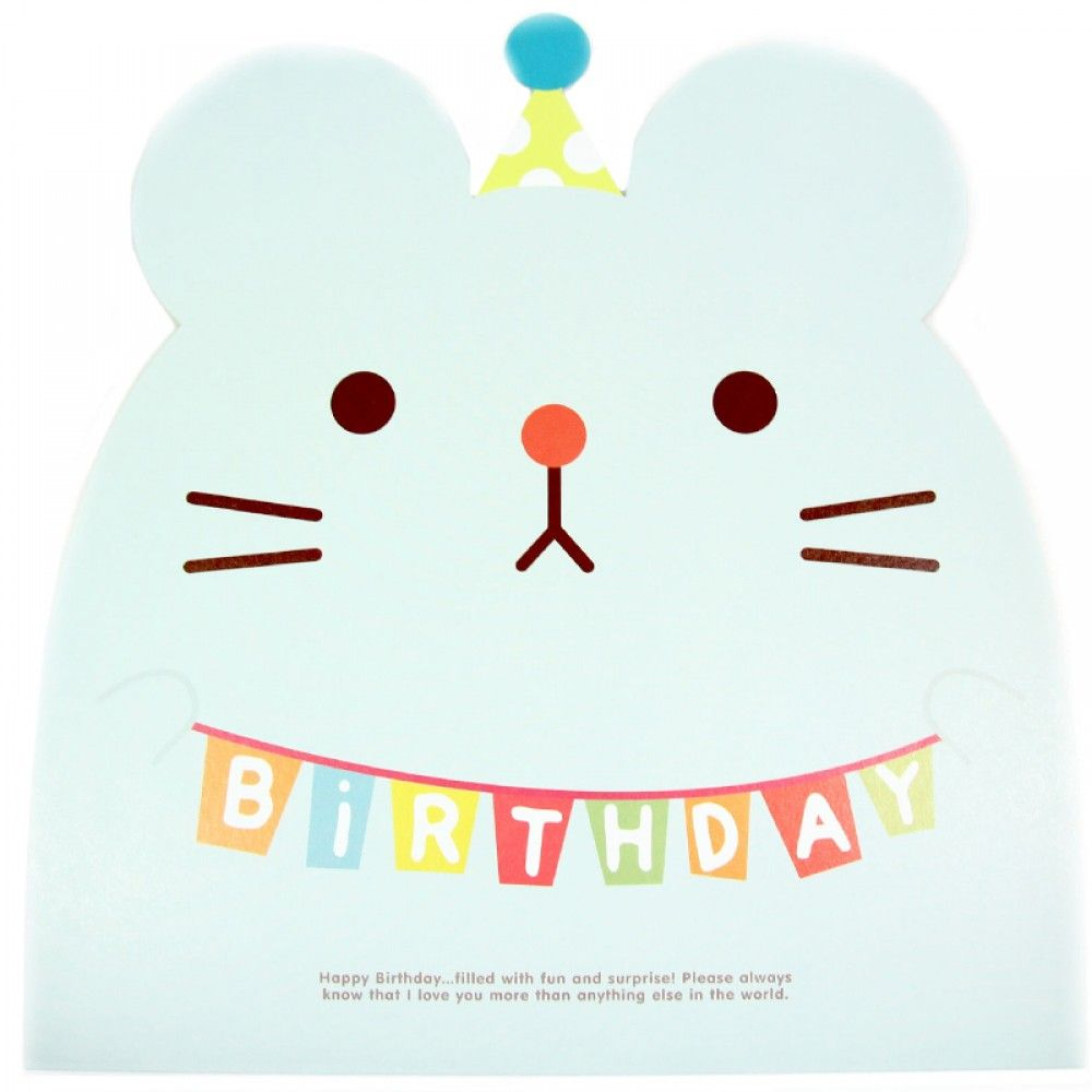 Merveilleux Happy Birthday Cute Mouse Card Wallpaper Wallpaper
