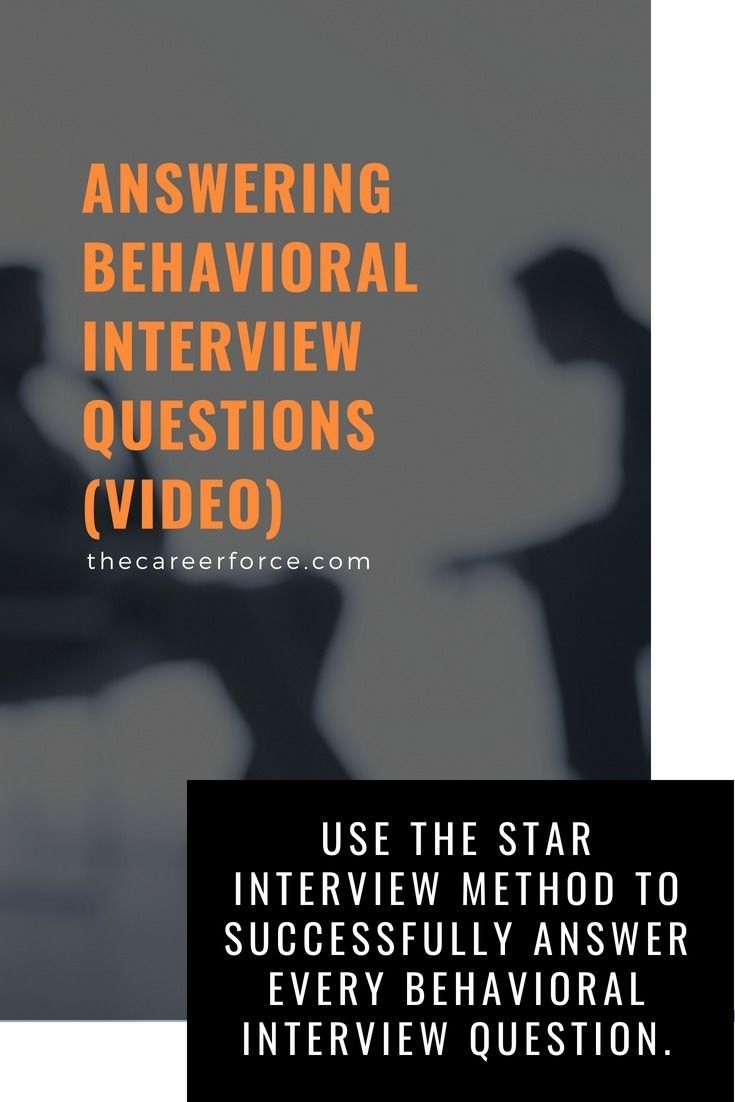 Behavioral interview questions answers from a hiring