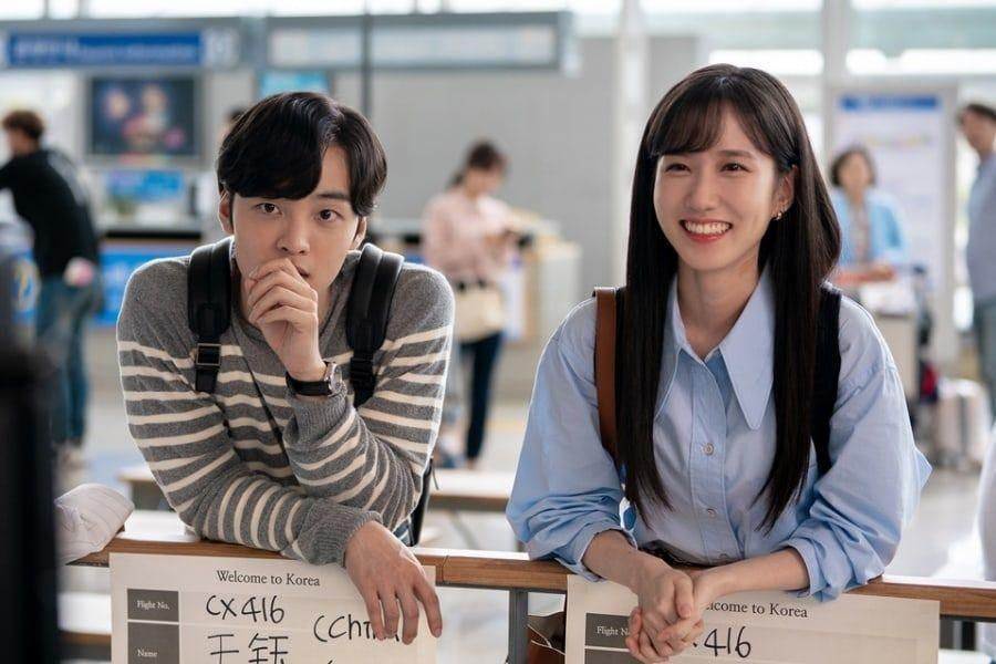 """Kim Min Jae And Park Eun Bin Praise Each Other's Personalities + Dish On What To Look Forward To In """"Do You Like Brahms?"""""""