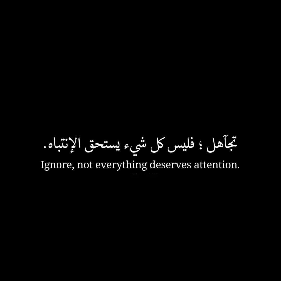 Pin By سهام ابراهيم On عربي أنجليزي Love Smile Quotes Words Quotes Quran Quotes