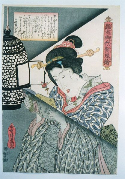 Japanese patterns. Utagawa Kunisada. Woodblock print.
