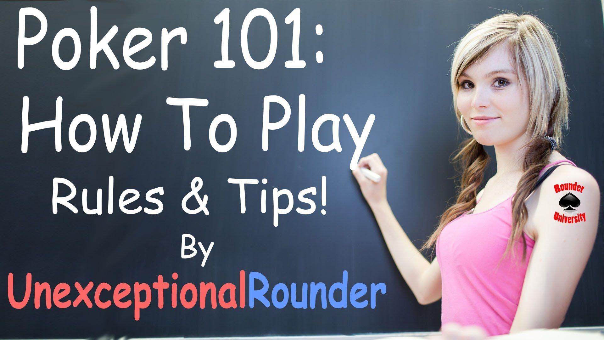 How to play poker texas holdem beginner tutorial poker