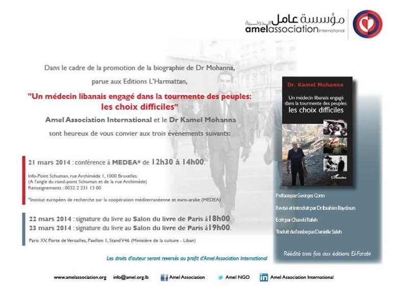 Rencontre entre libanais a paris, Bienvenue sur Expat.com