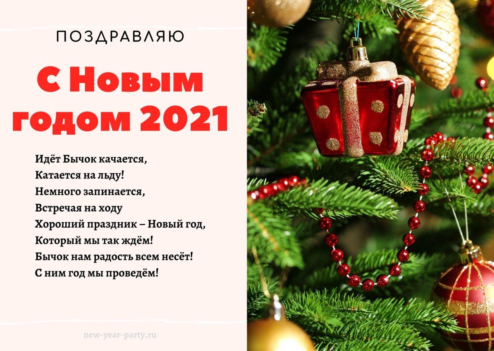 Pin By Dexter On Dlya Fona Christmas Ornaments Novelty Christmas Holiday