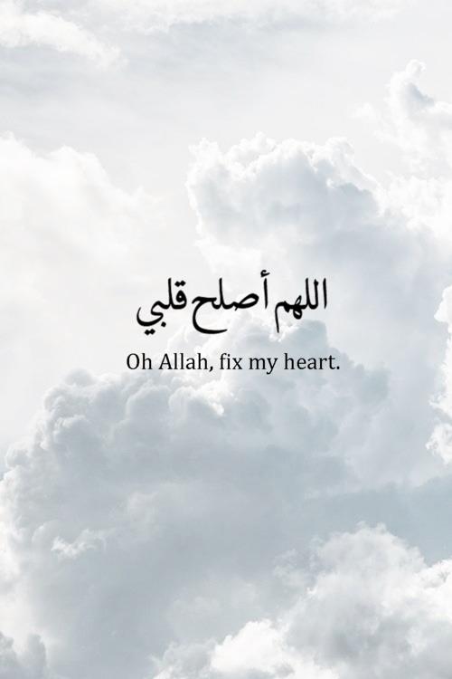 Image Result For Quran Quotes Iphone Wallpaper Pemandangan