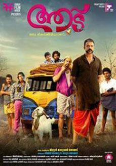 torrentz.eu malayalam movies 2015 free download