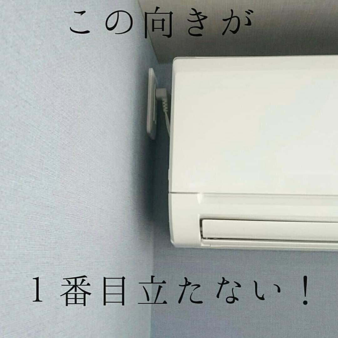 Yukikoさんはinstagramを利用しています コンセント編