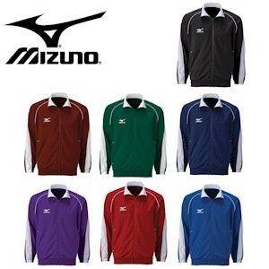 Mizuno Team Warm Up Jacket - Forest Green