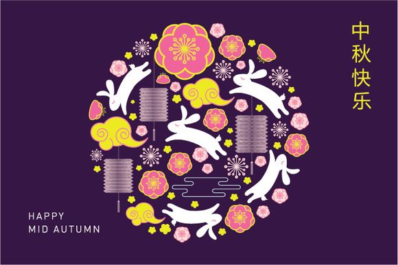 Mid Autumn Festival Template Vector Mid Autumn Festival Autumn Illustration Mid Autumn