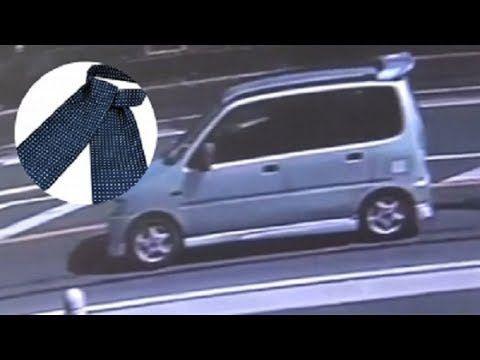 Tìm thấy cà vạt có DNA của bé gái người Việt bị s.á.t h.ại ở Nhật trong ...