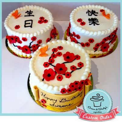 Custom Birthday Cakes In Chinese With Cherry Blossoms From Www - Birthday cake chinese style