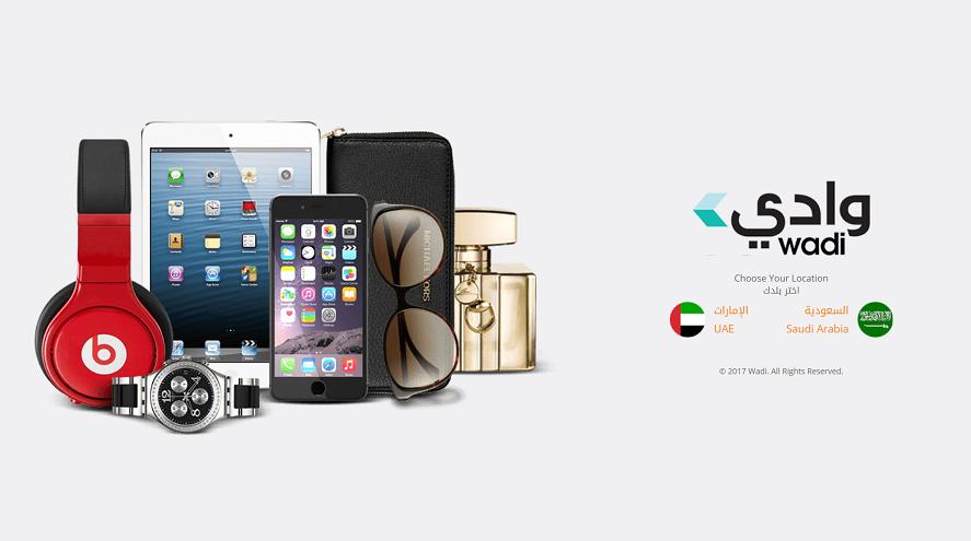 سوق وادي كوم الإلكتروني يعلن عن زيادة 200 في حجم مبيعاته Latest Tech Electronic Products Tech News