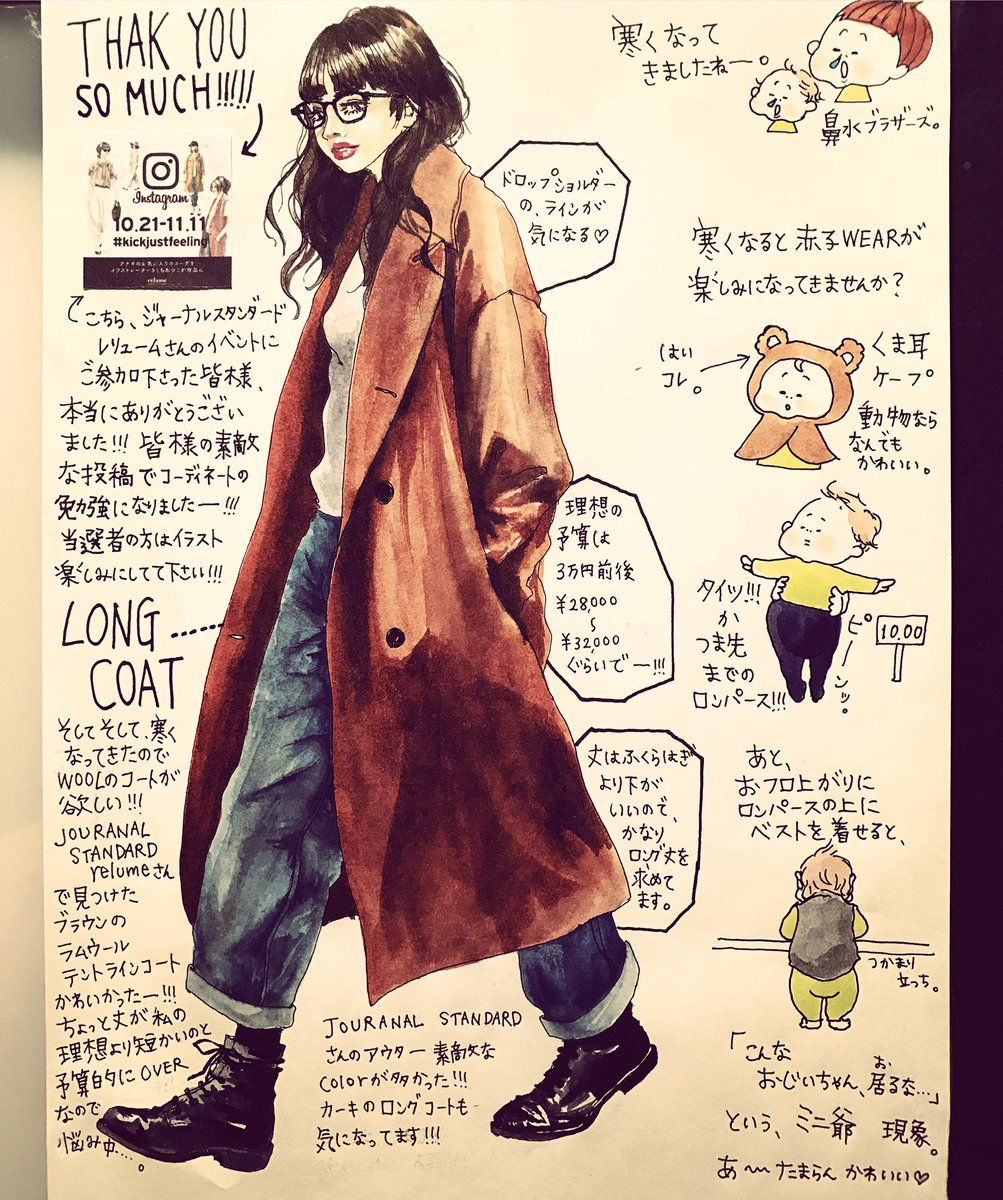 Oookickooo On Illustration Inspiration Fashion Fashion Sketches