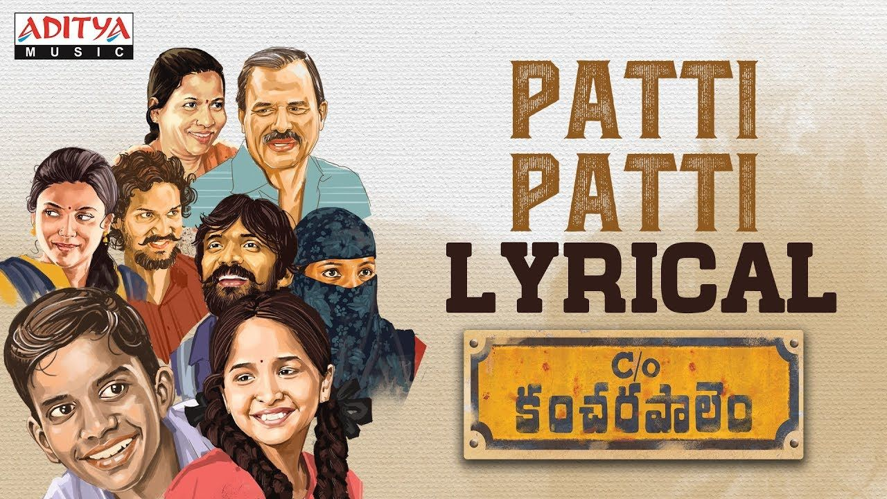 Patti Patti Lyrical Care Of Kancharapalem Songs