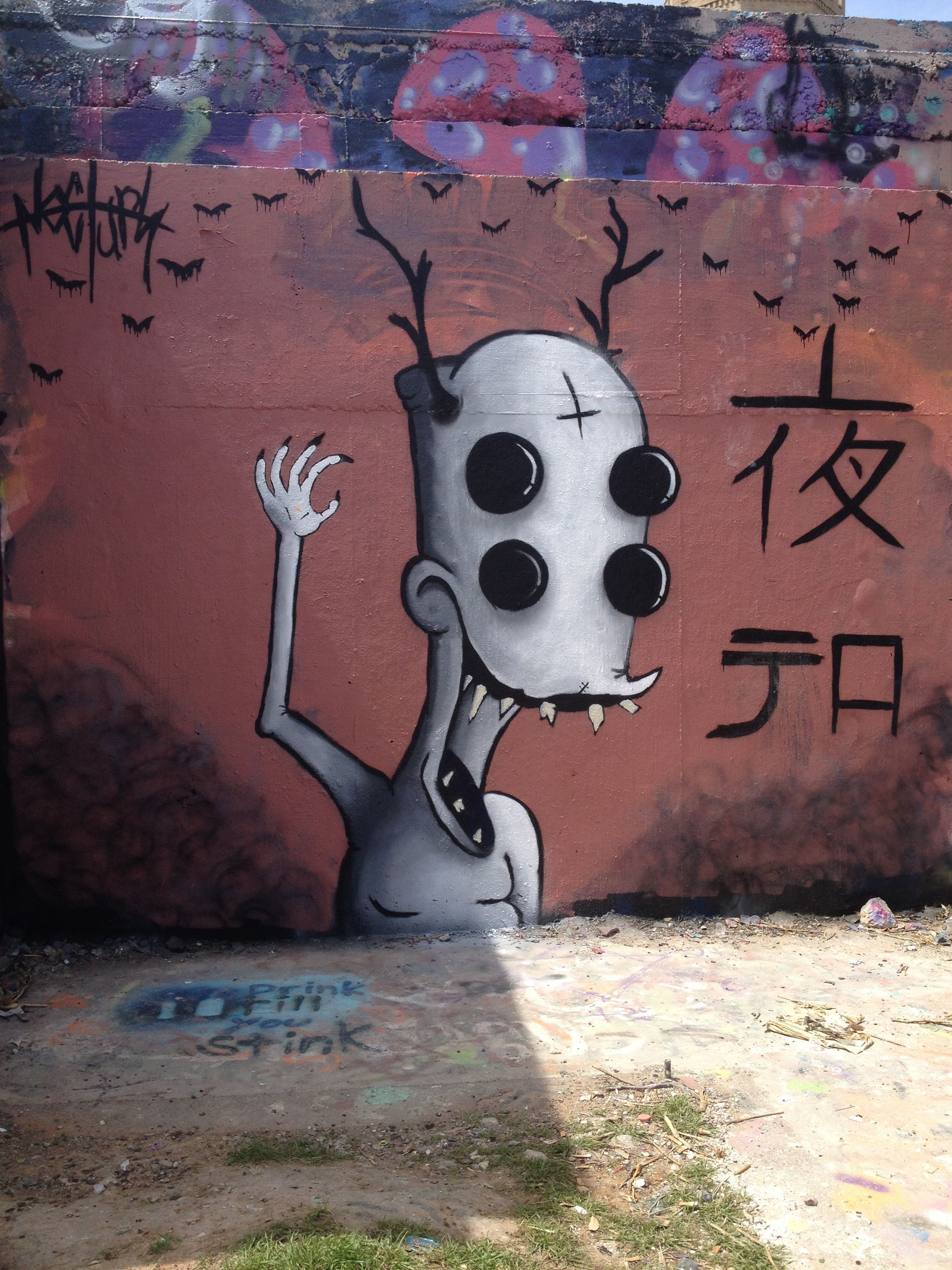 Awesome Alien Graffiti