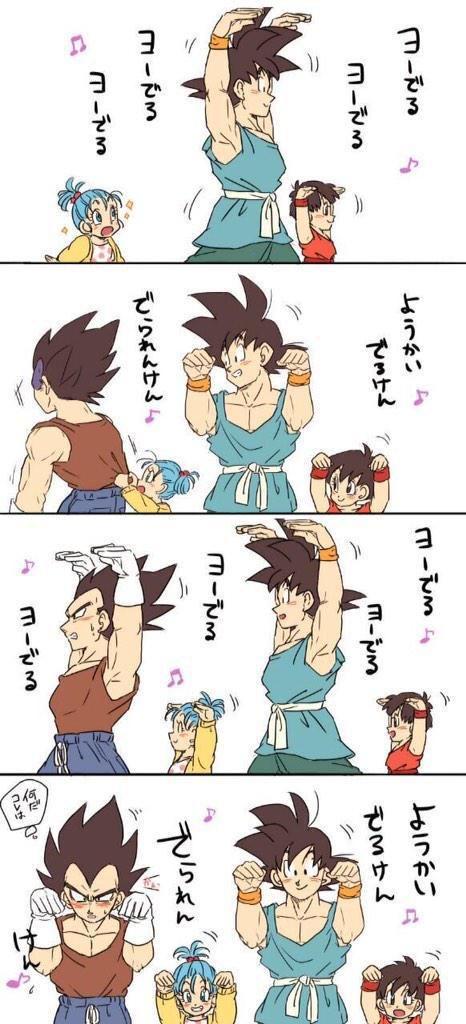 Goku, VeGeta, n' Baby #BULMA n' #Gohan...?!!!! on We Heart It