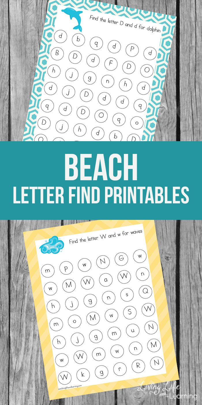 Beach Letter Find Printable | Homeschool, Activities and Learning ...