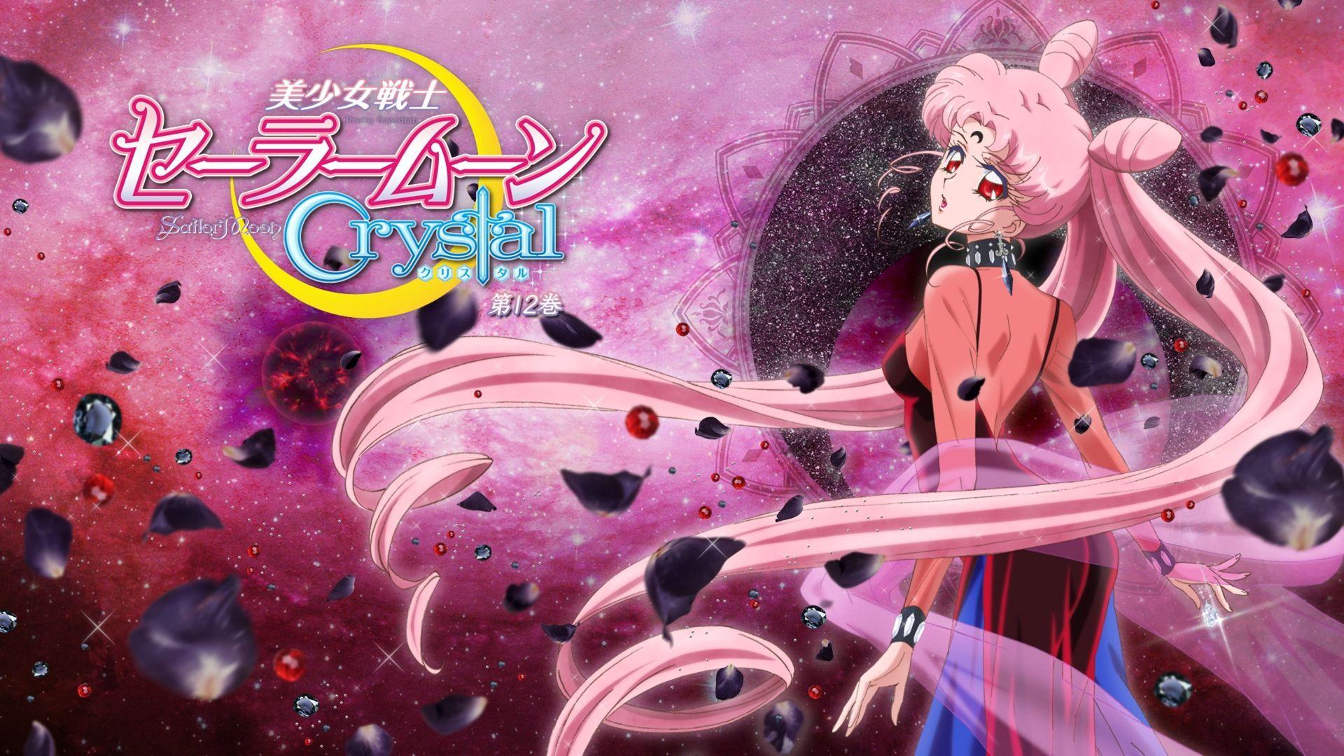 Sailor Moon Crystal Vol Buscar Con Google Wallpaper Wp3809105