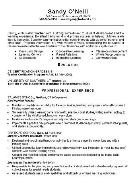 Teachers Resume Examples English Teacher Resume Example Projects To