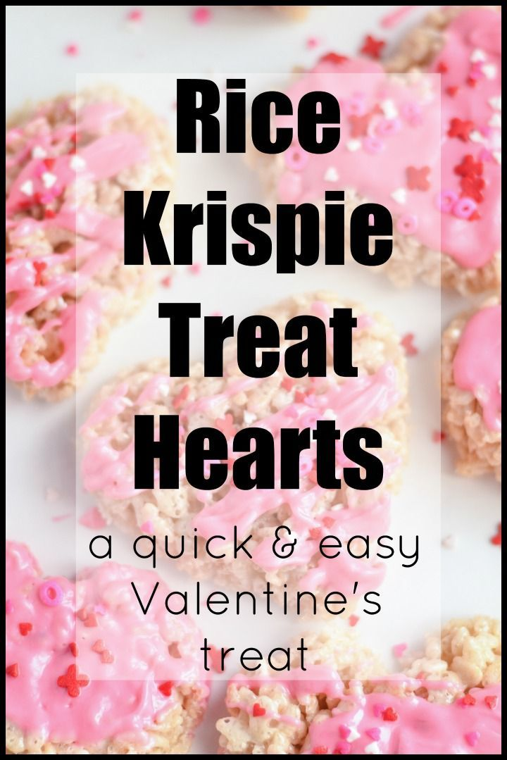 Rice Krispie Treat Hearts - a quick and easy to make Valentine's treat. Click for the recipe! via @wifeinprogressblog