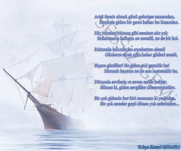 Sessiz Gemi Sözleri Googleda Ara Yüzyıllık Yalnızlık Poetry