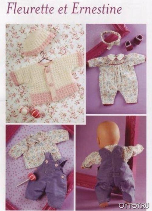 выкройка одежды для пупсов младенцев одежда для куклы своими руками