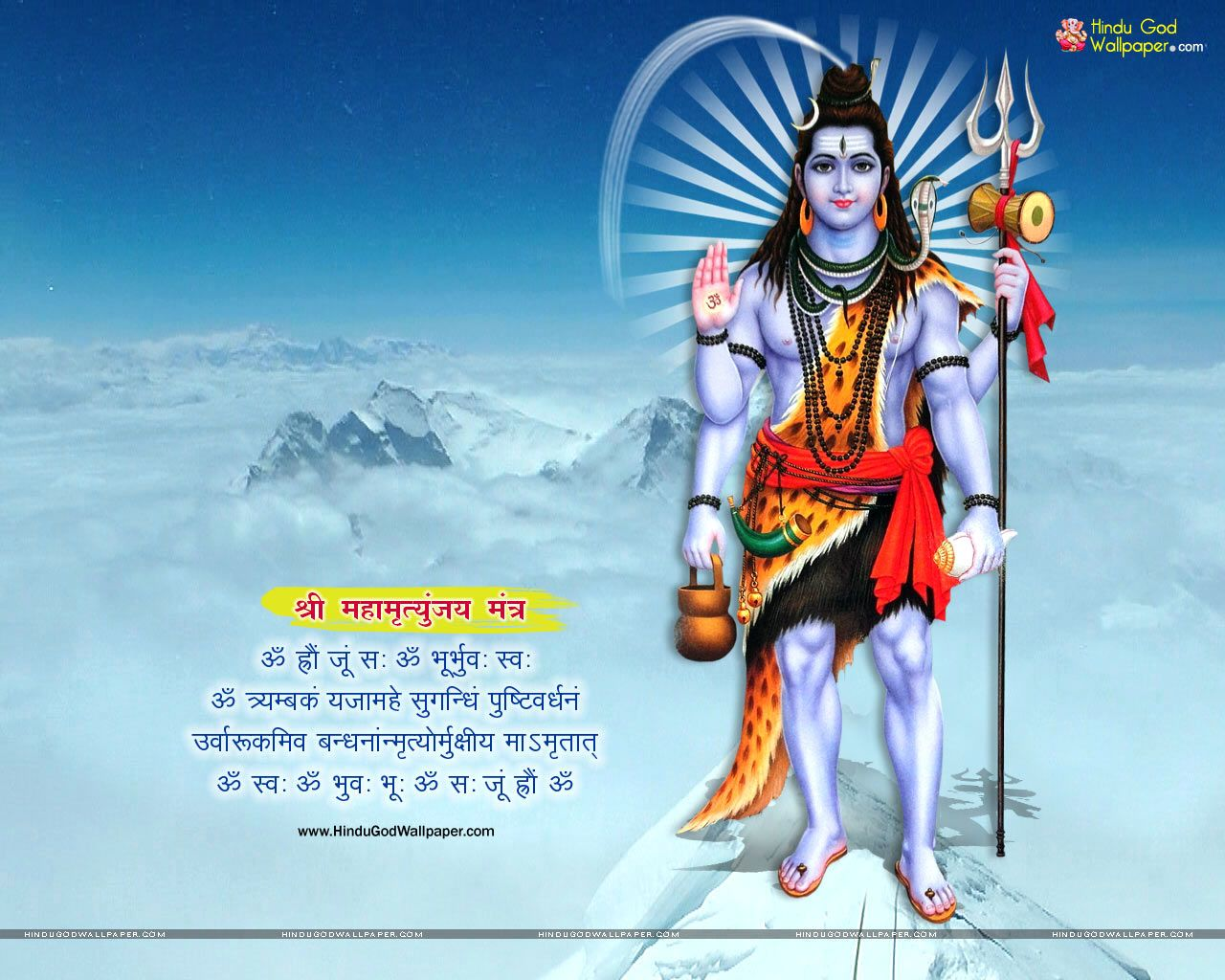 Shivratri Hd Wallpapers Photos Images Free Download Shiva Wallpaper Shivratri Wallpaper Wallpaper