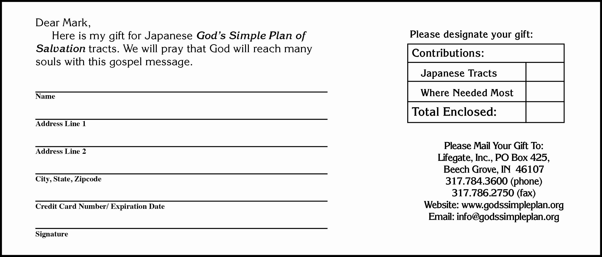 Printable Donation Form Template Awesome 6 Donation Form Templates Excel Pdf Formats Donation Request Form Donation Form Card Templates Free