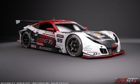 Honda Hsv Super Gt Race Car Picture Car Hsv