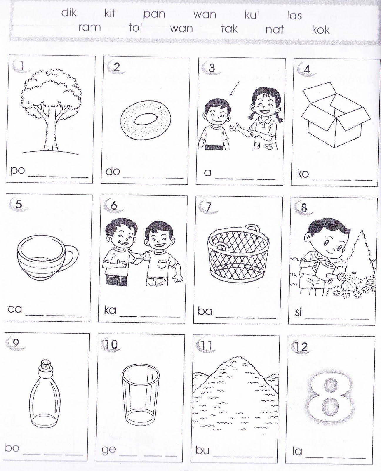 Pin Di Bahasa Malaysia Tadika