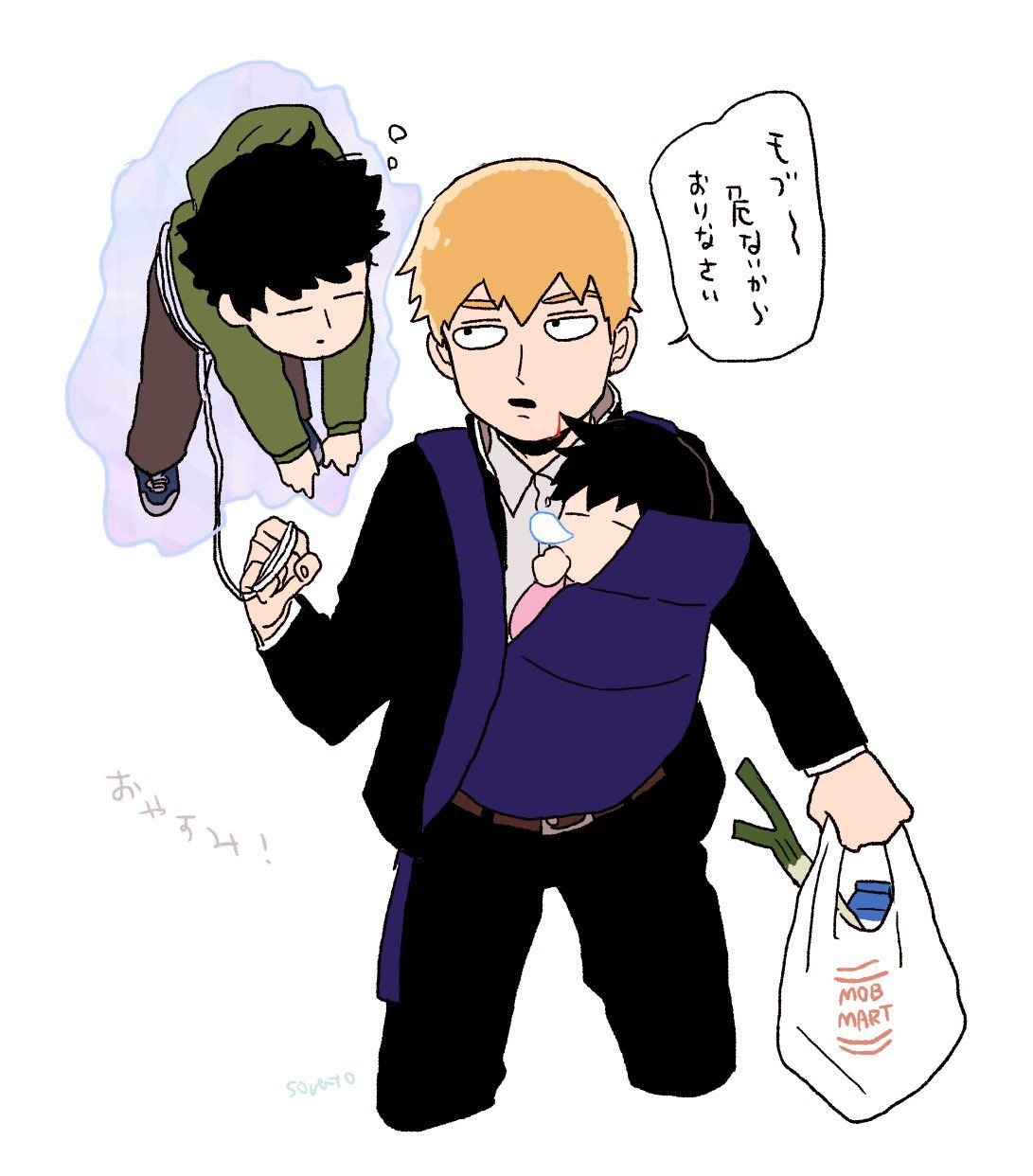 sorato on Twitter in 2020 Mob psycho 100, Mob psycho, Anime