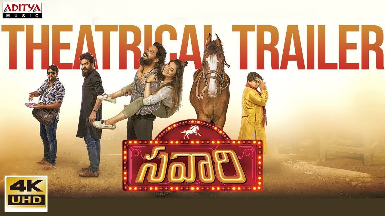 Savaari Movie Trailer Talk Nandu, Priyanka Sharma in