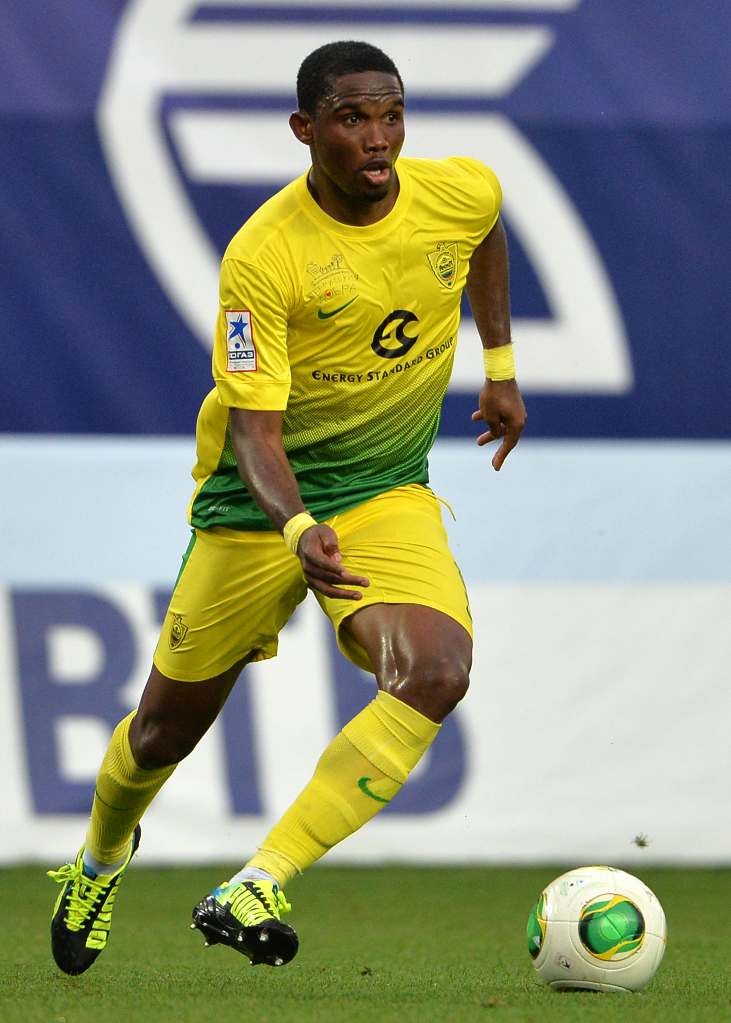 f29558b6675 ... Jersey features Samuel Etoo - one of the most talented footballers from  Africa - Cameroon Cameroon 2014 World Cup ...