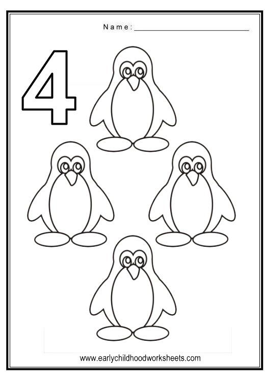number 4 worksheets for preschool number 4 worksheets homeschool preschool november. Black Bedroom Furniture Sets. Home Design Ideas
