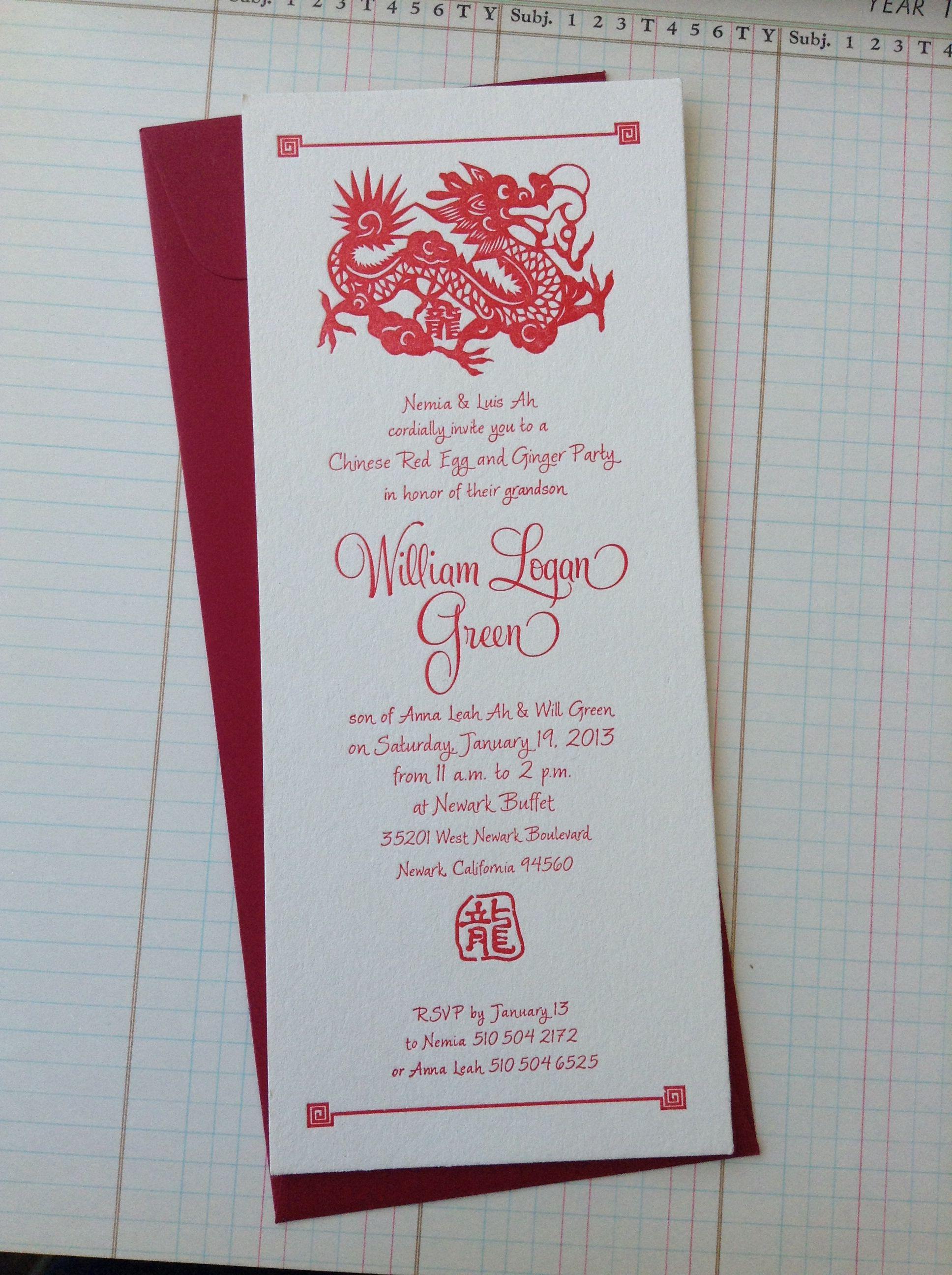 Pin By Teenee Mi Letterpress Art On Bespoke Letterpress By Teenee Mi Egg Party Full Moon Party 100 Day Celebration