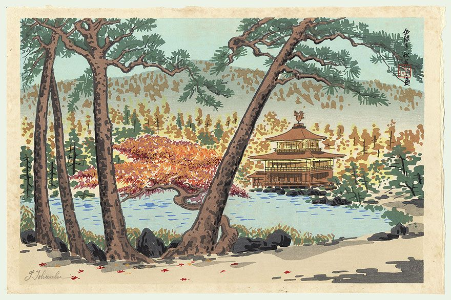 Templo Kinkakuji. Artista: Tokuriki