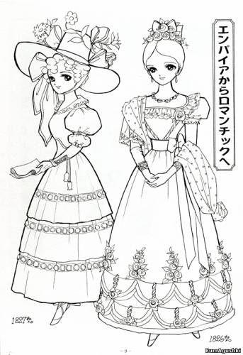 takahashi macoto coloring pages - photo#27