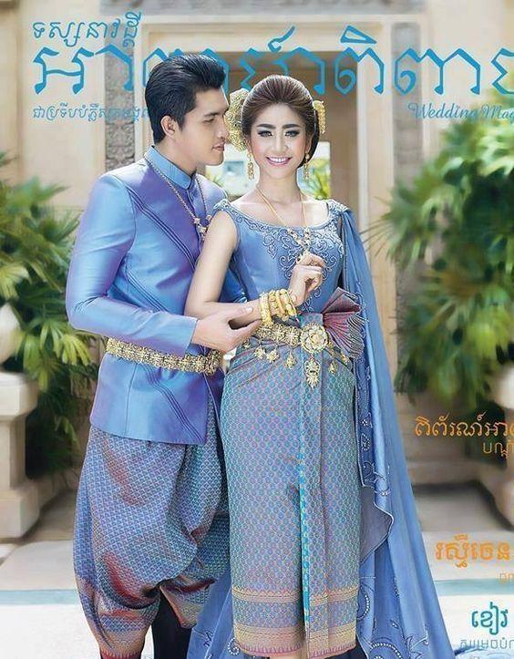 Khmer Wedding Costumes Cambodia