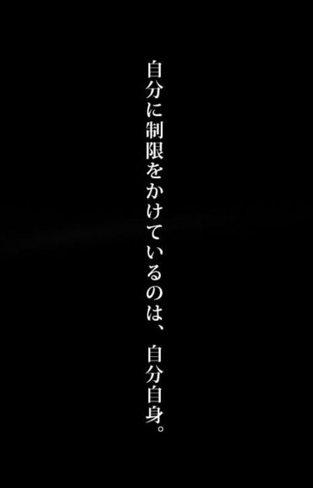 Pin Oleh Cestlavie Di Ac Wallpaper Ponsel Wallpaper Hd Pengeditan Foto Aesthetic japanese text wallpaper