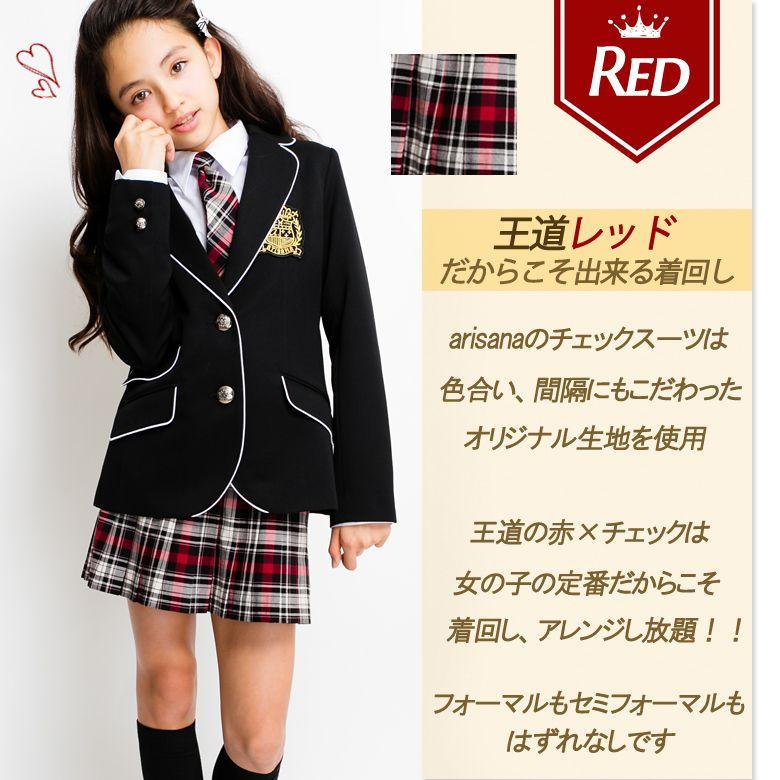 5edfc140051 卒業式 女の子 ジャケット+スカート+ネクタイ3点セット。卒業式 スーツ 女の子