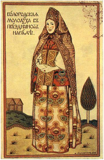 Vologda girl in holiday dress - Ivan Bilibin