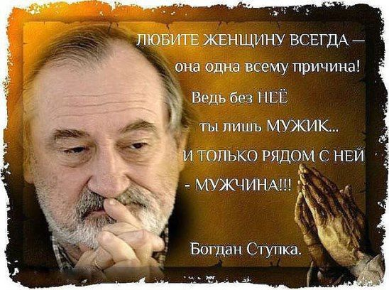Pin by Ирина Абдулова on Цитаты | Poems, Wise, Rubrics