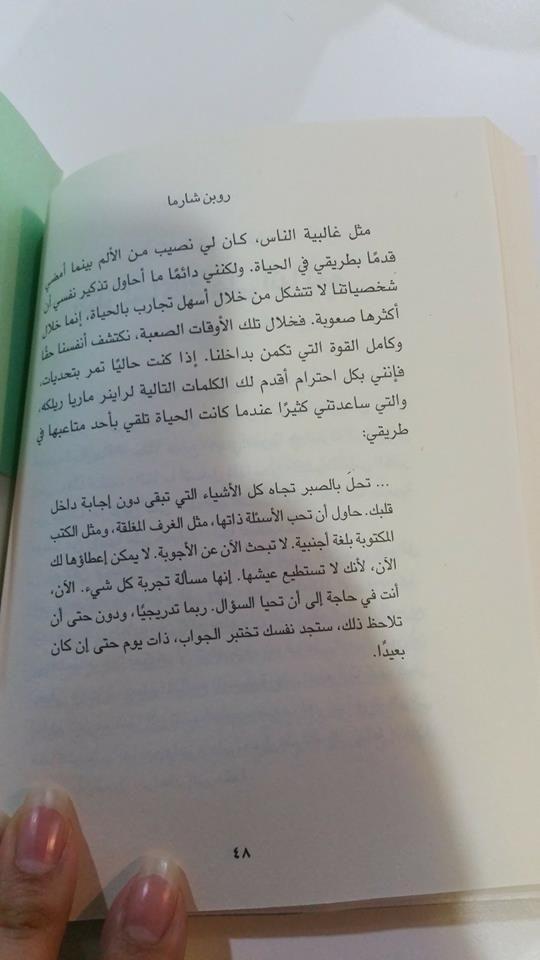 كتاب من سيبكي حين تموت